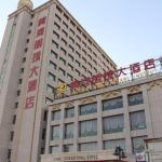 Yellow River Pearl Hotel, Yinchuan