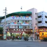 Valley Youth Hostel, Chengdu