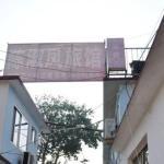 Chenshufeng Guest House,  Qinhuangdao