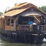 Cruise Land,  Punnappira