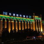 East Lake Hotel Yinchuan, Yinchuan