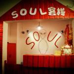 Soul Inn, Anshun