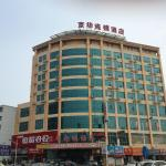 Hotel Pictures: Jinghua Hotel Baoding Railway Station, Baoding