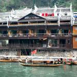 Zhen'ai Yisheng Inn,  Fenghuang
