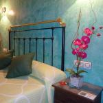 Hotel Pictures: Casa Rural Antonio, Vitigudino