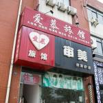 Taizhou Amer Guest House, Taizhou