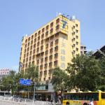 7Days Inn Wuhan Aomen Road Branch,  Wuhan