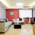 Xi'an Mianhua ApartHotel, Xian