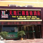 Tiandi Renhe Business Hotel Jinan East Railway Station, Jinan