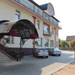 Hotel Pictures: Agrousadba Bulbashik, Borovlyany