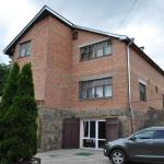 Guest House Petrovka, Kislovodsk