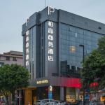 Paco Business Hotel Guangzhou Tianpingjia Metro Branch,  Guangzhou
