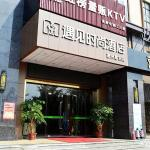 Meet Fashion Hotel Huidong Branch,  Huidong