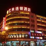 Yunlai Chain Hotel Dongmen, Yinchuan