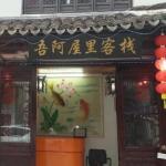 Xitang Wu'a Wuli Inn,  Jiashan