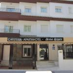 Hotel Pictures: Apartahotel Doña Reyes, Chipiona