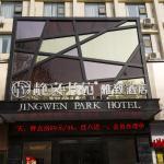 Jingwen Shuyuan Elegant Hotel, Zhengzhou