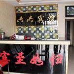 66 Hotel, Zhangye