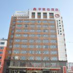 Songyuan Xinyu Longjia Hotel, Songyuan
