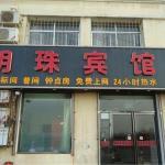 Yinchuan Mingzhu Inn, Yinchuan