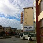 Hotel Pictures: Qirui Hotel, Nyingchi