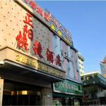 Yinchuan Zhengyang Fast Hotel(West Jiefang Street Branch), Yinchuan
