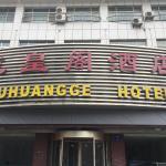 Ningxia Yuhuangge Hotel, Yinchuan