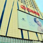 Yinchuan Golden Snail Hotel Apartment, Yinchuan