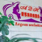 Aiqinhai Fashion Hotel,  Zhangjiajie