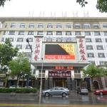 Starway Nanjing Phoenix Universal Hotel,  Nanjing