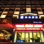 Yinchuan Shenhua Hotel, Yinchuan