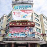 City Comfort Inn Dongguan Wanjiang Bus station Branch, Dongguan