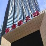 Hotel Pictures: Yinchuan Yuejia Boutique Aparthotel, Yinchuan