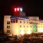 Incheon Hotel Capital, Incheon