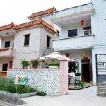 Shenzhen Nan'ao Caichongju Guesthouse Branch No. 2, Longgang