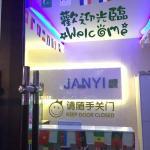 Jian Yi Capsule Theme Hostel, Lianyungang