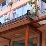 Emeishan Caogen Renjia Guest House, Emeishan