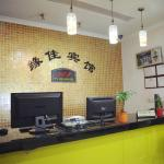 Hangzhou Yuanjia Hotel, Hangzhou