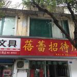 Nanjing Bud Fast Guest House, Nanjing