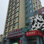 Qingdao Jinshancheng Hotel, Qingdao