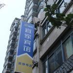 Ejea Hotel Nanchang Street, Wuxi