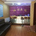 Pengcheng Hotel, Hohhot