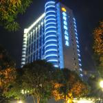 Jinwan International Hotel, Qinzhou