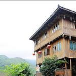 Xinyu Guesthouse, Longsheng