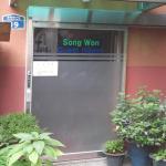 Songwontel,  Seoul