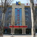 Yinchuan Kunlun Holiday Hotel, Yinchuan