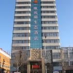 Tonghua Yifanfengshun Ecological Hotel, Tonghua