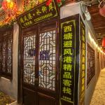 XiTang Bifenggang Boutique Hotel Shuiliuan Branch, Jiashan