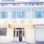 Beidaihe Litong Hostel,  Qinhuangdao