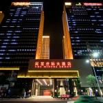 Hotel Pictures: The Minpha Apartment Hotel Xiangyang, Xiangyang